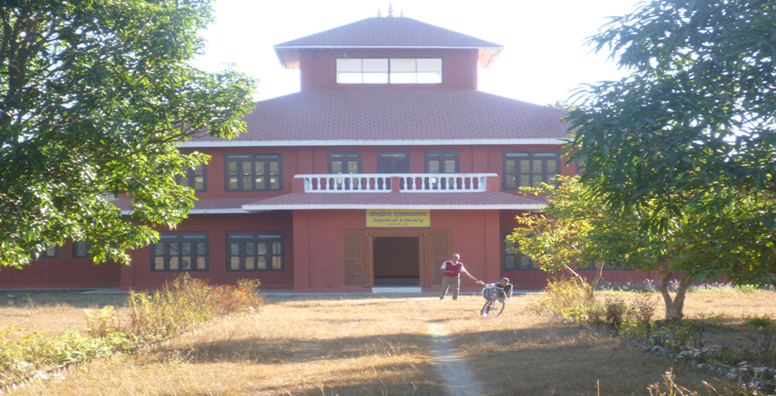 केन्द्रीय पुस्तकालय